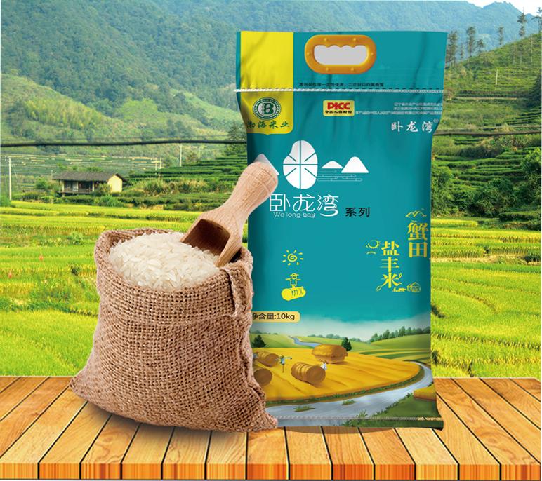 卧龙湾盐丰米