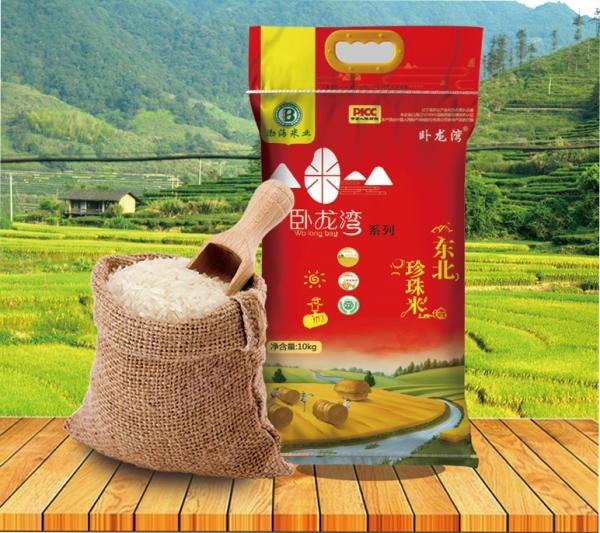 卧龙湾珍珠米