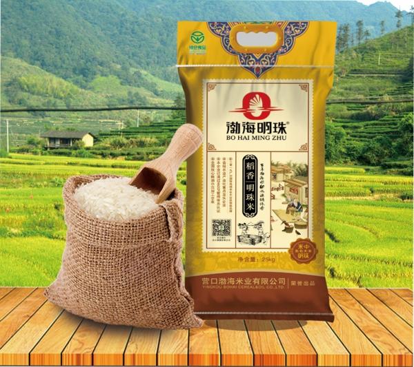 渤海明珠明珠米