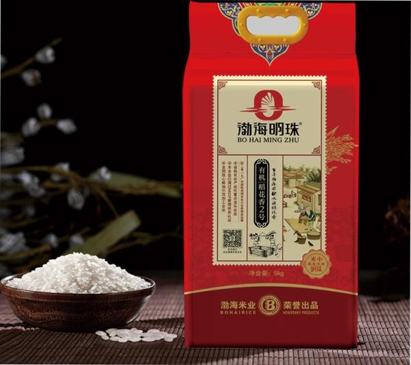 渤海明珠有机稻花香